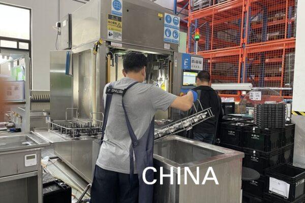 Extrude Hone ECM Contract Shop Shanghai